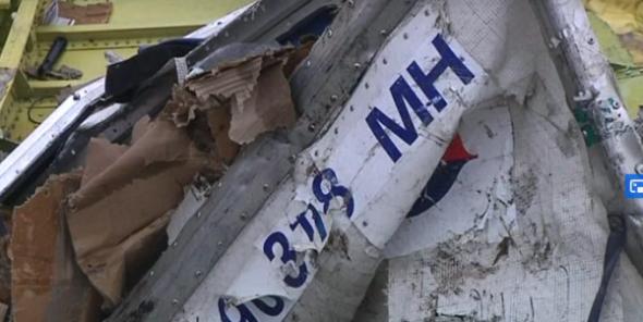 Abschuss MH17: Kein begründeter Zweifel daran, was passiert und wer schuldig ist